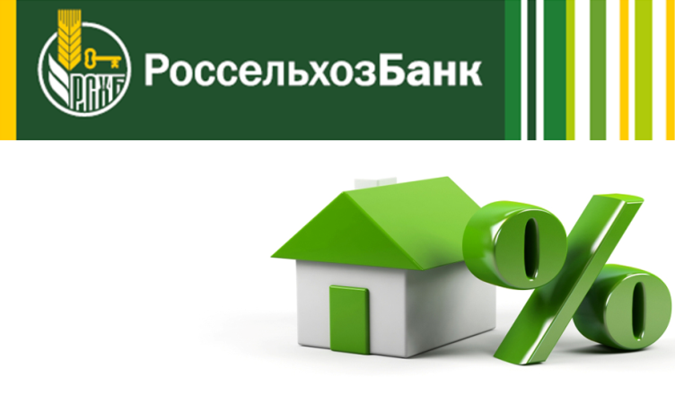 Условия ипотеки для молодой семьи