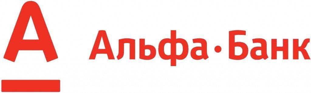 Альфа банк кредит наличными выдает под 11,99%