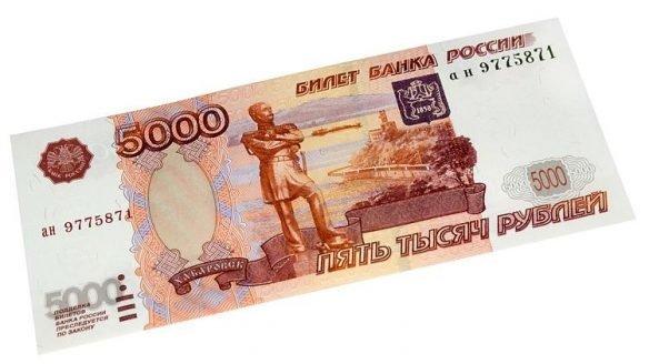 Где взять займы на 5000 рублей?