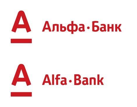Альфа банк кредит наличными адреса банка