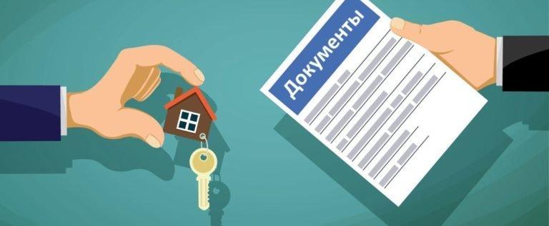 Порядок реструктуризации ипотеки (Сбербанк)