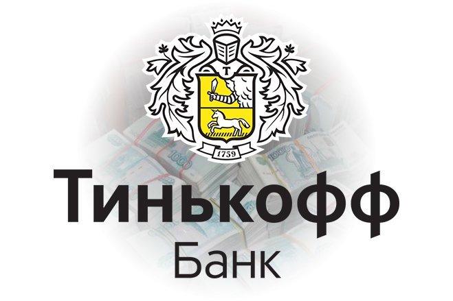 россельхозбанк статус заявки посмотреть