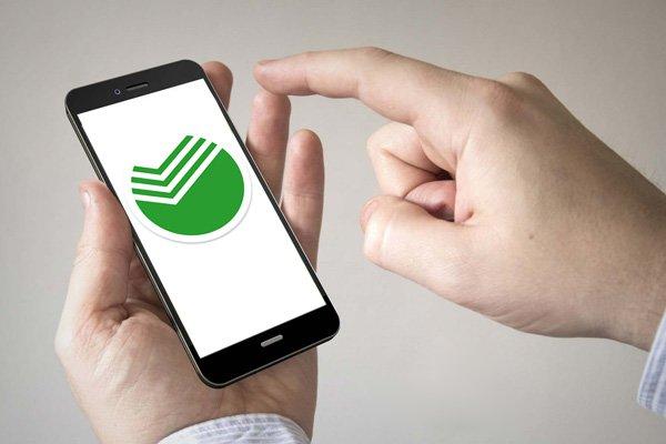 Как отключить автоплатеж через телефон?