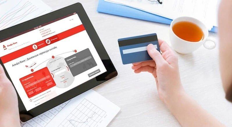 Как перевести деньги с Альфа банка на Сбербанк: инструкция