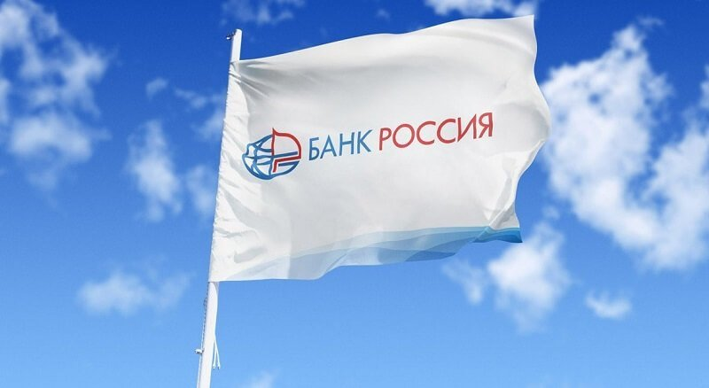 Какие банки работают в Крыму?