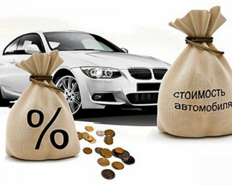 Как взять кредит под залог автомобиля в банке?