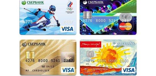 Какие в Сбербанке есть типы дебетовых карт?