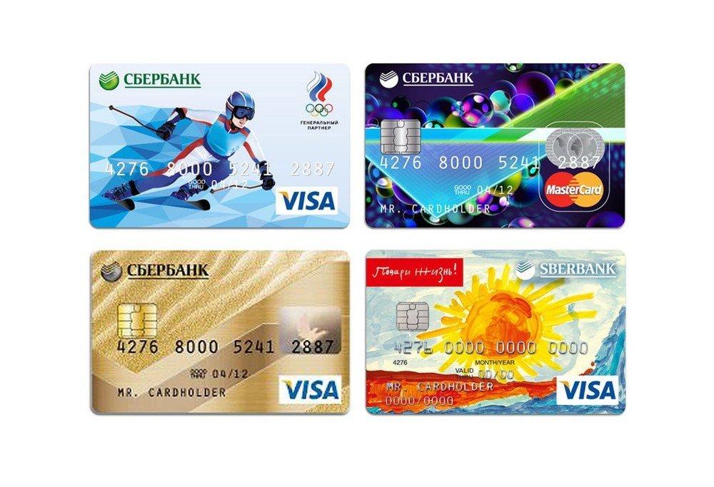 сколько снимают кредитной карты сбербанка на дебетовую