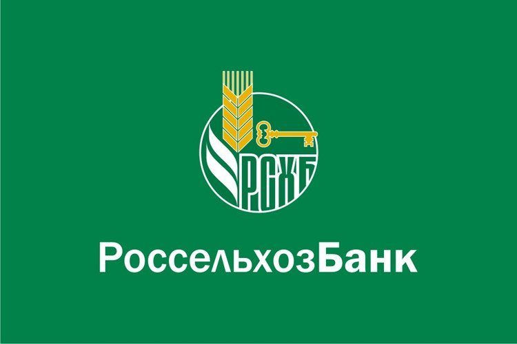 Россельхозбанк кредит для пенсионеров: ставки, условия
