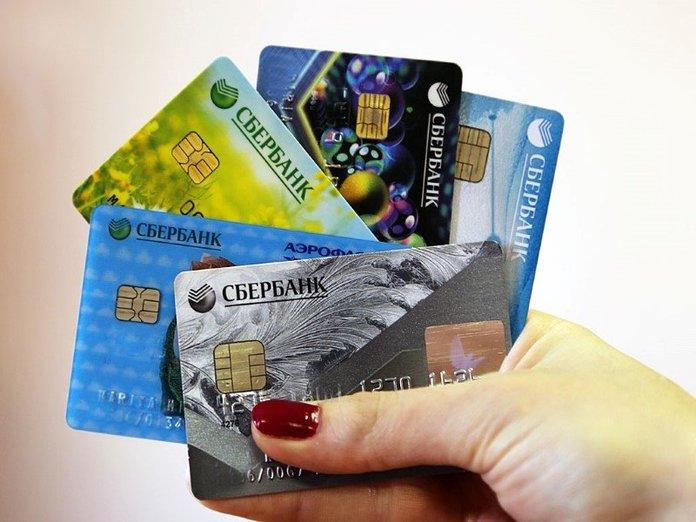 Виды кредитных карт Сбербанка