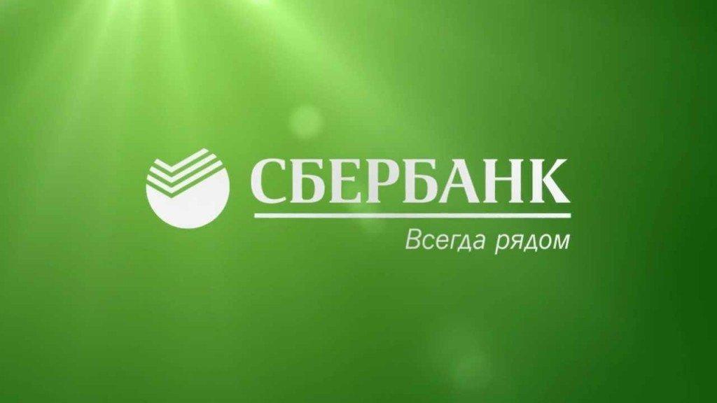 Сбербанк россии реструктуризация кредита