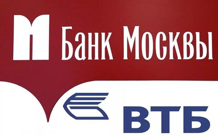 Как перевести деньги с карты ВТБ банка Москвы?