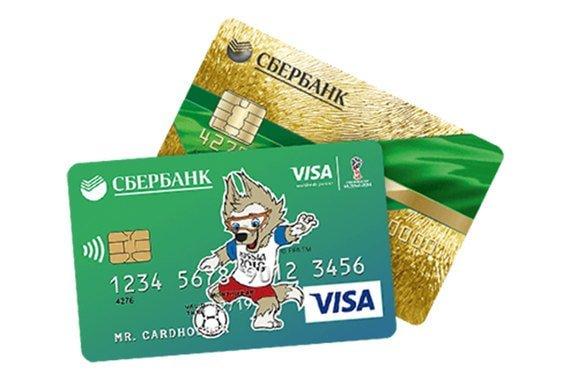 Где можно оформить кредитную карту по паспорту?