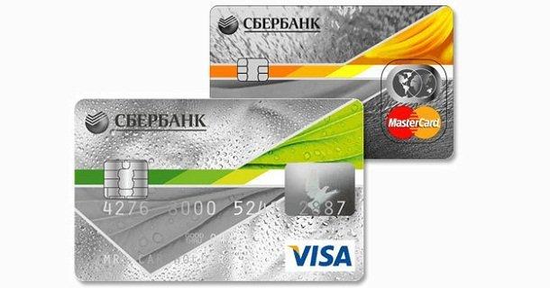 Кредитные карты Сбербанка для пенсионеров: обзор предложений