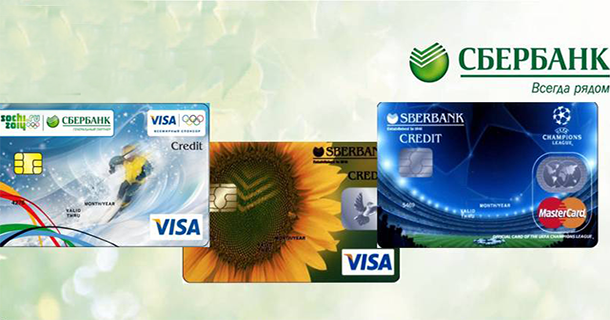 Кредитная карта Сбербанка: проценты, условия