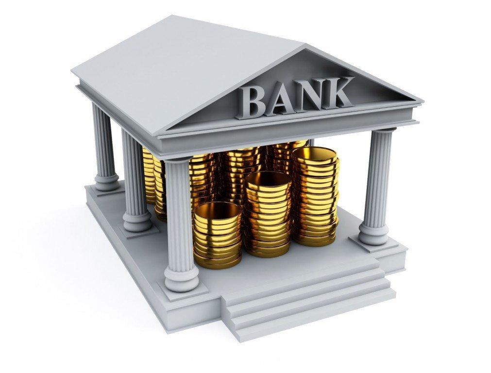 Кредит в иностранном банке для граждан России