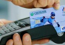 Как увеличить кредитный лимит по карте Сбербанка?