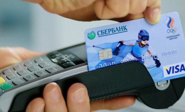 увеличение кредитного лимита по карте сбербанка автоматически отзывы