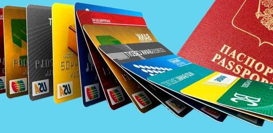 Как оформить кредитную карту по паспорту?