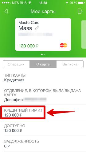 Оформить кредит в втб банке калькулятор