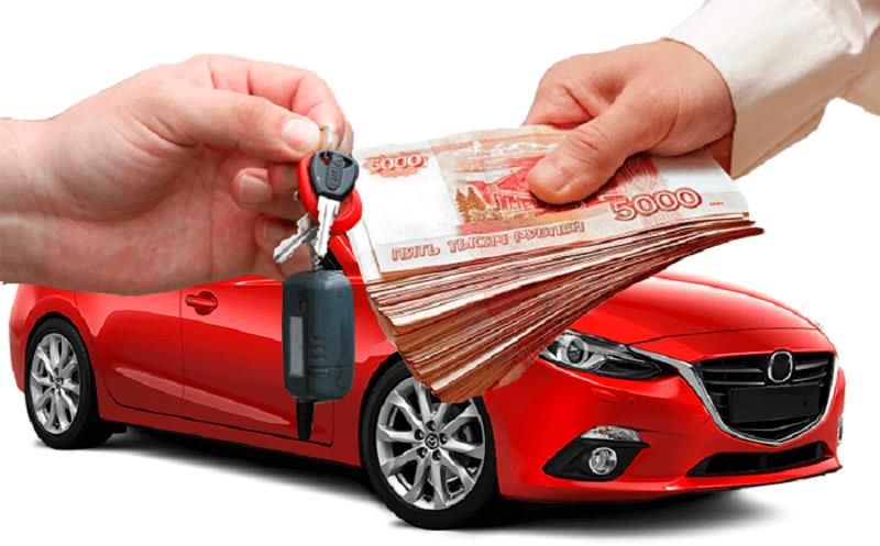Кредит под залог авто в банке как получить кредит в отп банке