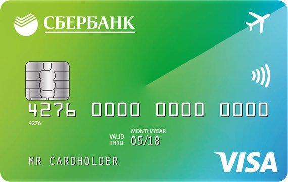 Классическая кредитная карта Сбербанка: условия