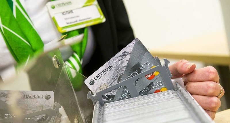 условия оформления кредитной карты сбербанк банковская карта яндекс плюс альфа банк отзывы
