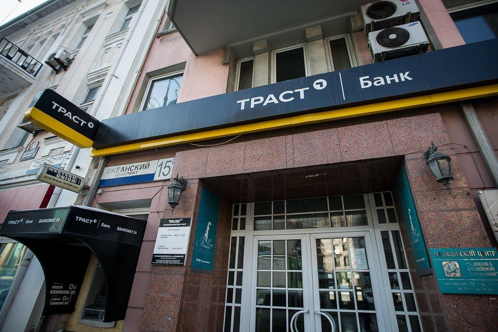 СтарБанк вклады 2019 для физических лиц в Брянске