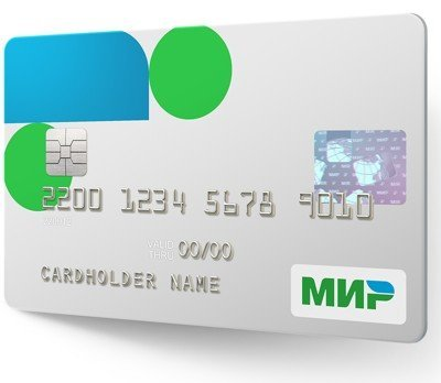 Можно ли взять кредит на карту Мир в банке?