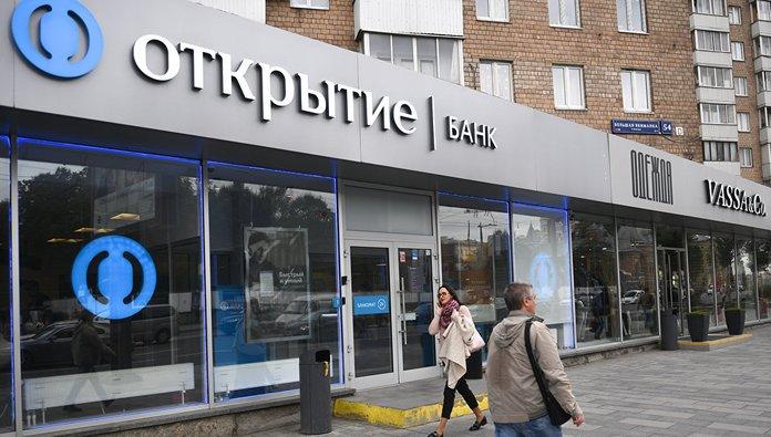 Как открыть расчетный счет в банке Открытие