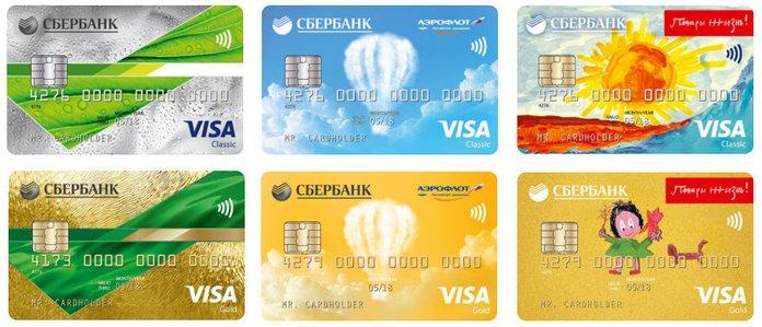 Сколько стоит обслуживание карты Сбербанка VISA?