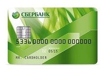 Visa Electron Сбербанк