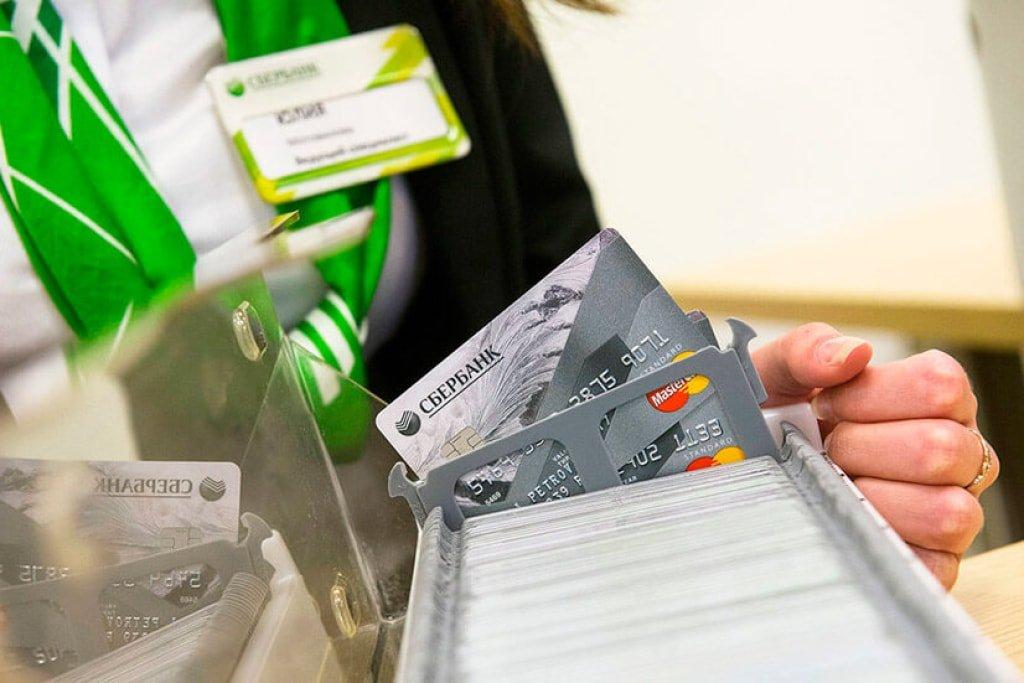 Когда поступит кредит на карту сбербанка