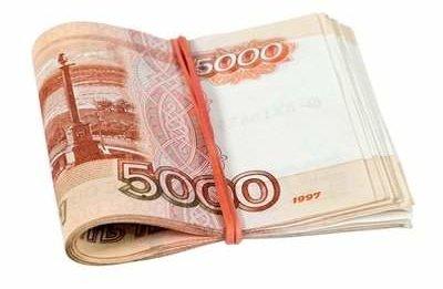 Взять кредит на 60000 рублей