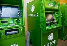 Банкомат Сбербанка зажевал карту