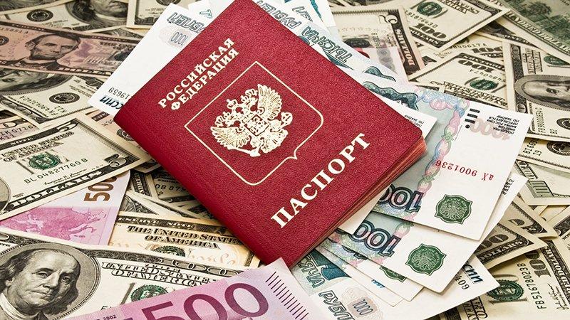Где взять кредит на 60000 рублей?