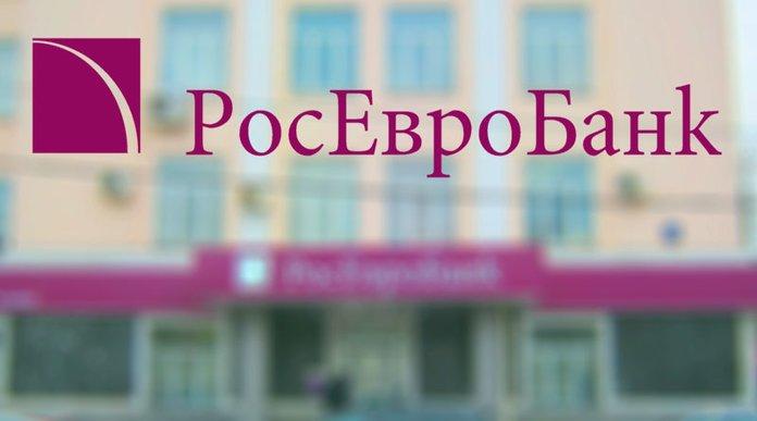 Росевробанк личный кабинет - регистрация