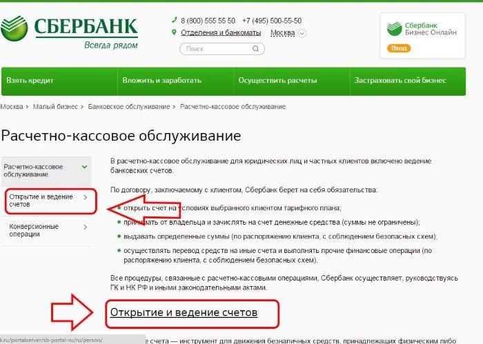 аэропорт брянск официальный сайт купить билет
