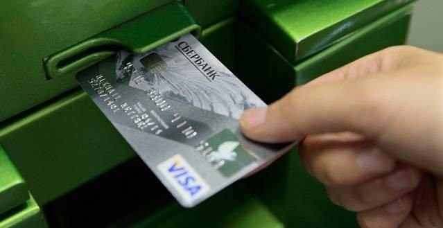 Использование карты Виза Сбербанка за границей