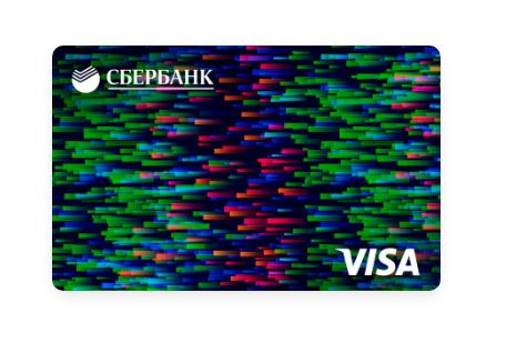 Цифровая карта Виза от Сбербанка