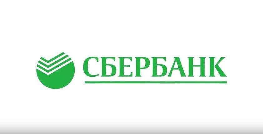 Сбербанк - логотип