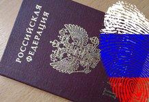 Как открыть вклад без паспорта?