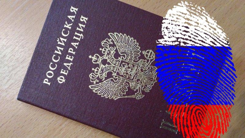 кредит без паспорта онлайн на карту сбербанка ноль процентов