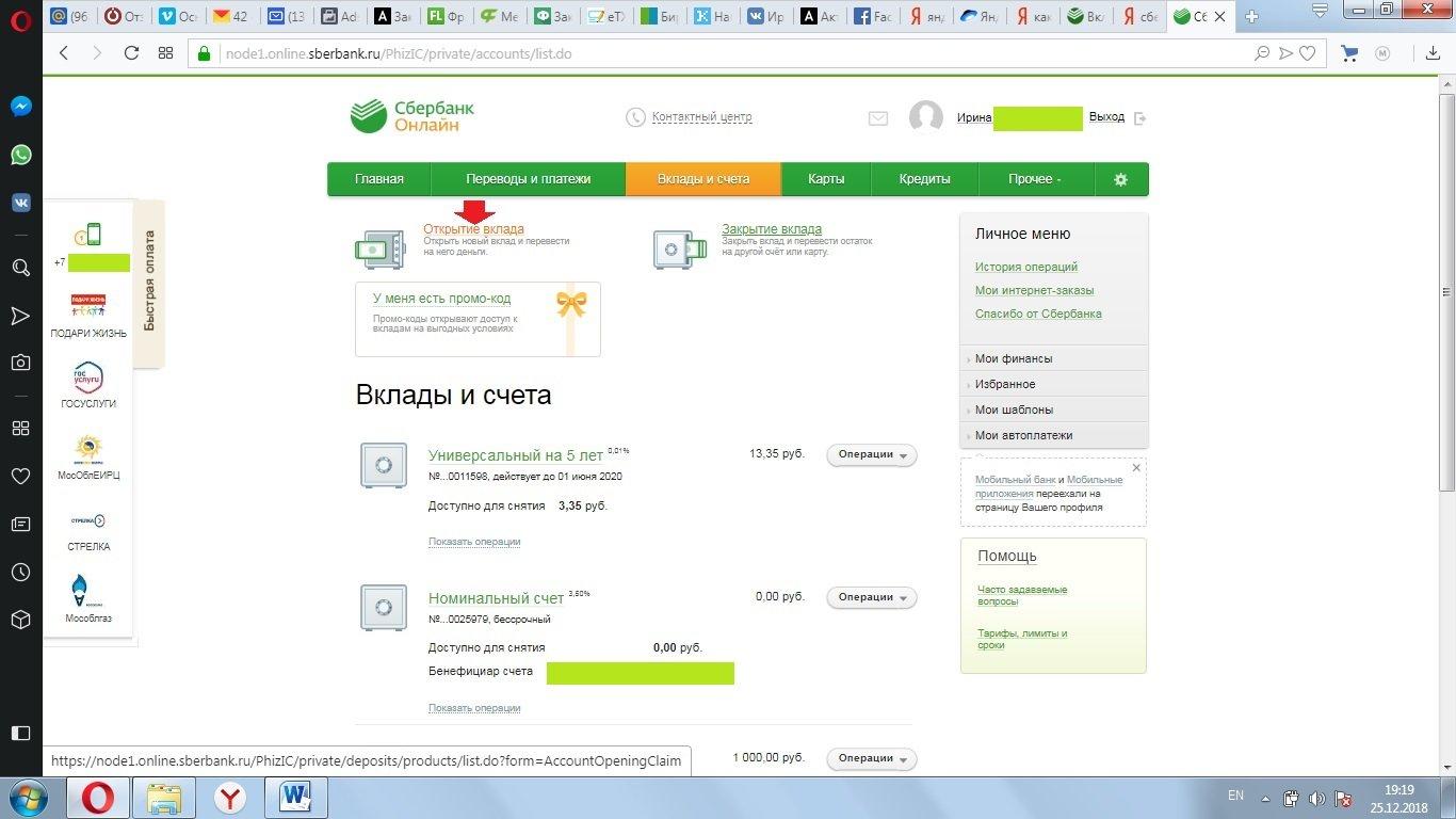 кредитная карта теле2 онлайн заявка на кредит