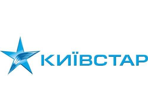 Киевстар - логотип