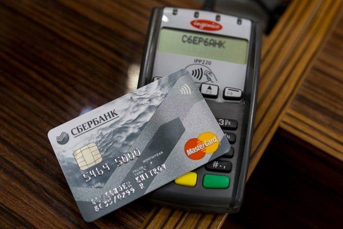 Оплата бесконтактной картой Сбербанка