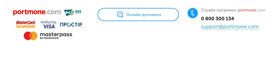 Способы оплаты Киевстар